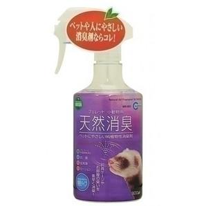 天然消臭フェレット・小動物用 300ml