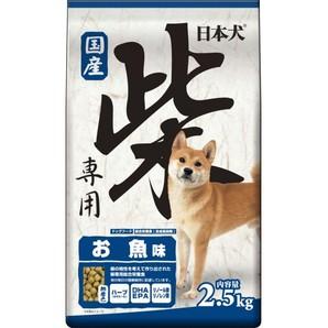 [イースター] 日本犬柴専用 お魚味 2.5kg