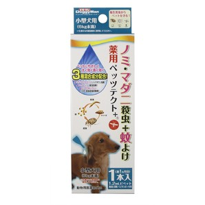 [ドギーマンハヤシ] 薬用ペッツテクト+ 小型犬用 1本入