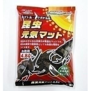 昆虫元気マット お徳用 4.8L