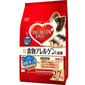 ビューティープロ ドッグ 食物アレルゲンに配慮 1歳から 2.7kg