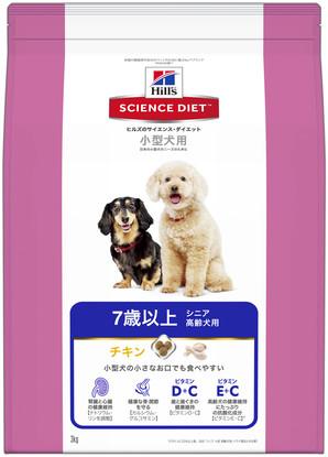 [日本ヒルズ] サイエンス・ダイエット シニア 小型犬用高齢犬用 3kg