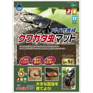 バイオ育成クワガタ虫マット 5L M-700