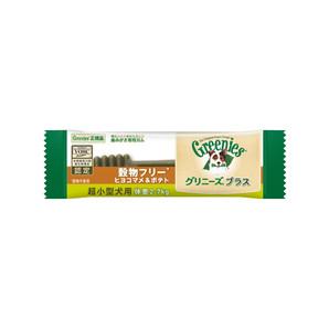 [マースジャパン] グリニーズ プラス 穀物フリー 超小型犬用 2-7kg 1P