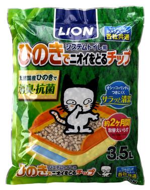 [ライオン商事] システムトイレ用 ひのきでニオイをとるチップ 3.5L