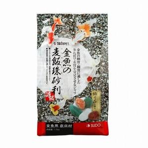 金魚の麦飯珠砂利1.5kg