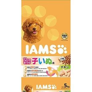 [マースジャパン] IAMAS アイムス 12か月までの子いぬ用 チキン 小粒 5kg