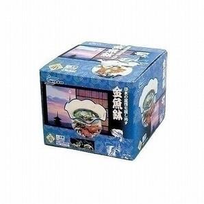 金魚鉢 (小) NWB-040