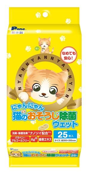 [第一衛材] にゃんにゃん 猫のおそうじ除菌ウェット 25枚入