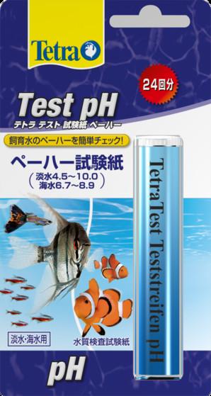 テトラテスト 試験紙pH(ペーハー) (淡水・海水用) 70637