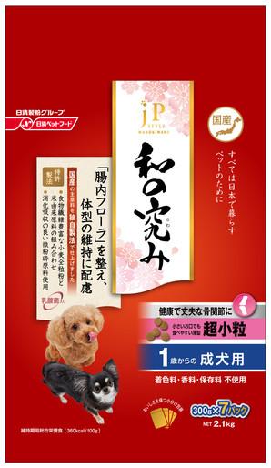 [日清ペットフード] JP-DOG 和の究み 超小粒 成犬用 2.1kg