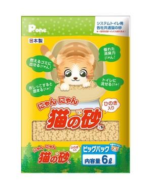 [第一衛材]にゃんにゃん 猫の砂 ひのき入り ビッグパック 6L