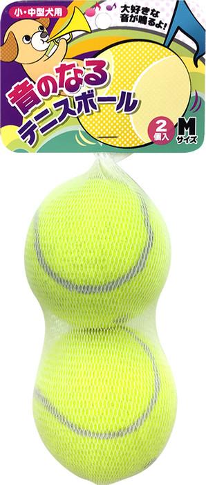 [スーパーキャット] 音のなるテニスボール M 2個入 TN−17