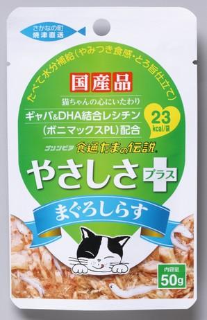 [三洋食品] 食通たまの伝説 やさしさプラス しらすパウチ 50g