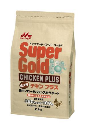 [森乳サンワールド] SuperGold チキンプラス 成犬用 2.4kg