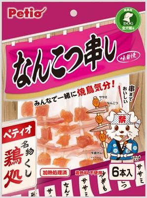[ペティオ] 鶏処 なんこつ串し 6本入