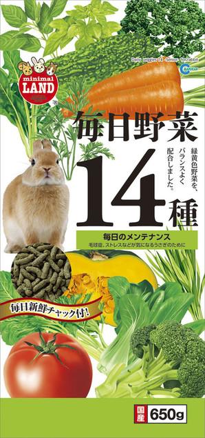 毎日野菜14種 650g ML-31