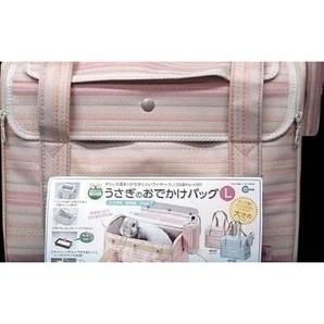 [マルカン]MR-627 うさぎのおでかけバッグ L ピンク