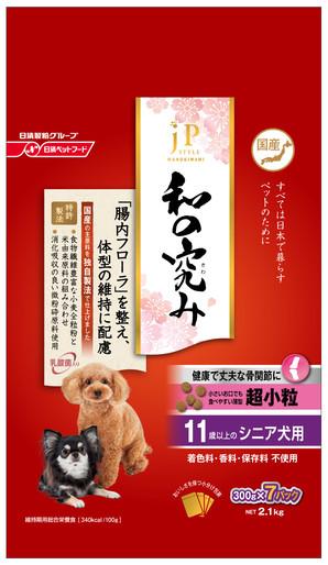 [日清ペットフード] JP-DOG和の究み超小粒11歳2.1kg