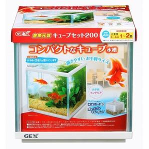 金魚元気 キューブセット200