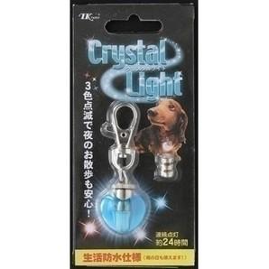 [ターキー] クリスタルライト01 ライトブルー