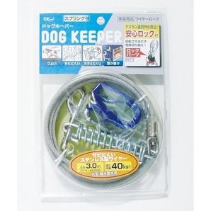 ドッグキーパーXL 3MDK-XL/300