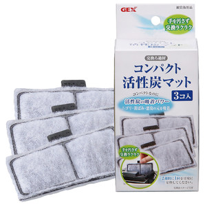 [ジェックス] コンパクト活性炭マット3個