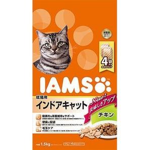 [マースジャパン] IAMAS アイムス 成猫用 インドアキャット チキン 1.5kg