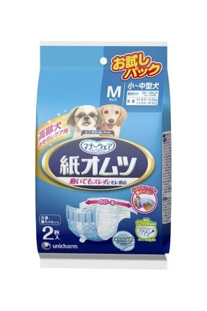 [ユニチャーム] ペット用紙オムツ Mサイズ お試しパック 2枚