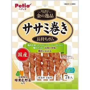 [ペティオ] 金の逸品 ササミ巻き 長持ちガム 野菜入り 7本入 W13029
