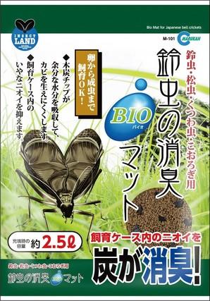[マルカン]鈴虫専用バイオマット 2.5L M−101