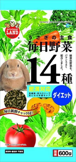 [マルカン]ML-45 毎日野菜14種ダイエット
