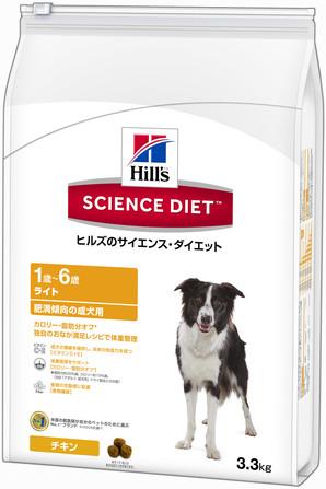 [日本ヒルズ] SDライト肥満傾向の成犬用 3.3kg