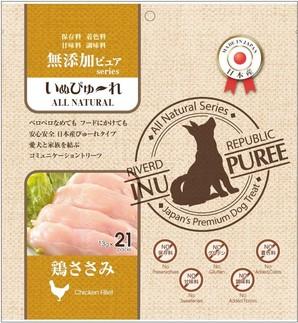 [リバードペット] 国産 いぬぴゅーれ 無添加ピュアseries 鶏ささみ 21本