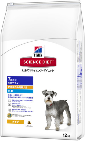 [日本ヒルズ] SDシニアライト小粒 高齢犬用 12kg