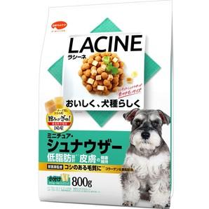 [日本ペットフード] LACINE ラシーネ ミニチュア・シュナウザー 800g