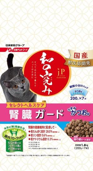 [日清ペットフード] JPスタイル 和の究み 猫用セレクトヘルスケア 腎臓ガード かつお味 1.4kg
