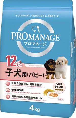 [マースジャパン] プロマネージ 12ヶ月までの子犬用(パピー)4kg