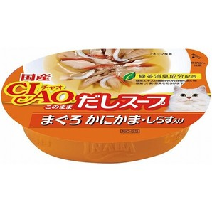 チャオこのままスープまぐろ・しらすNC−52