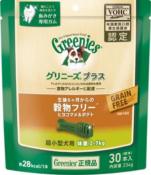 [マースジャパン] グリニーズ プラス 穀物フリー 超小型犬用 2-7kg 30P