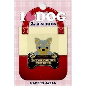 [東洋ケース] I LOVE DOG2 14 Yテリア