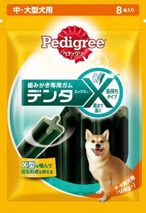 [マースジャパン] PX31 デンタX 中・大型犬レギュラー 8本