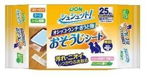 [ライオン商事] シュシュット!おそうじシート 25枚