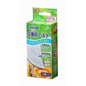 [ジェックス] ピュアクリスタル抗菌活性炭フィルター半円猫用