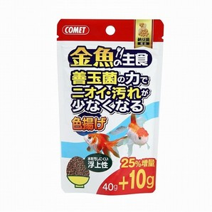 イトスイ 金魚の主食納豆菌 色揚げ 40g