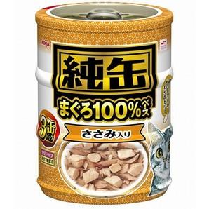 [アイシア] 純缶ミニ3P ささみ入り 3個