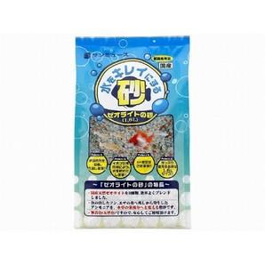 サンミューズ ゼオライトの砂 1.6L
