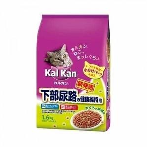 KD31 カルカンドライ 下部尿路の健康維持用 まぐろと野菜味 1.6kg