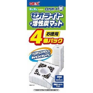 ロカボーイM ゼオライト&活性炭マット4P