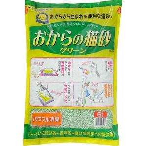 [常陸化工] ON-G6 おからの猫砂 グリーン 6L